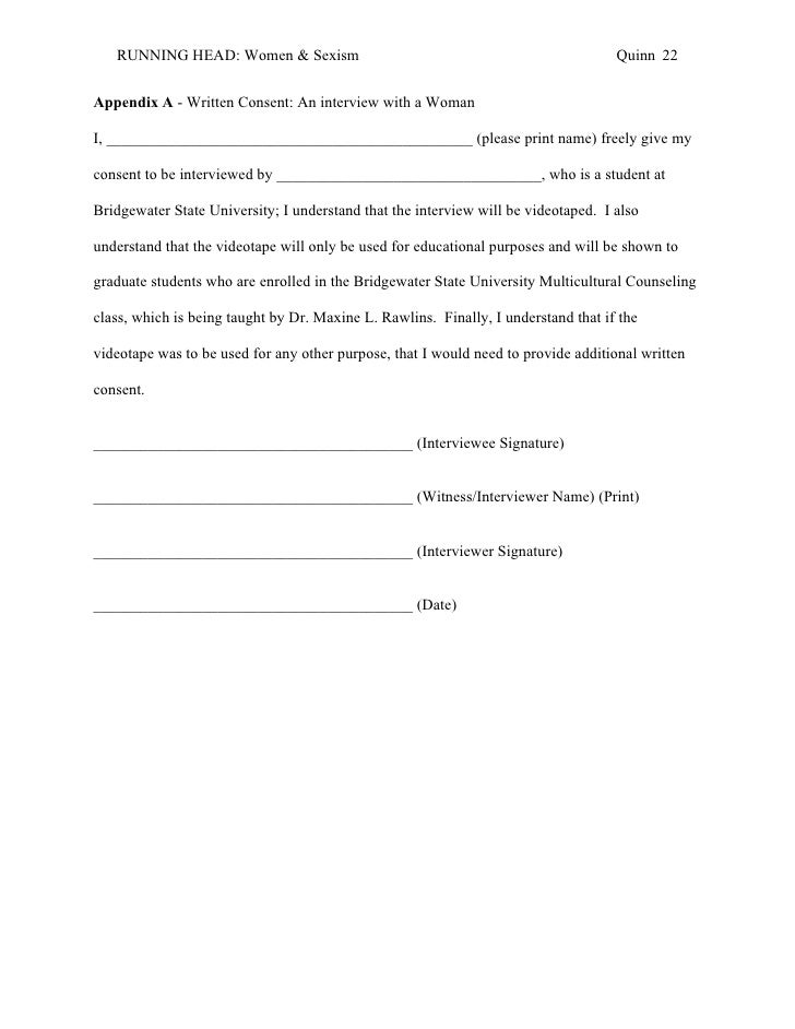 Luxury Interview Consent Form Ideas - Administrative Officer Cover ...