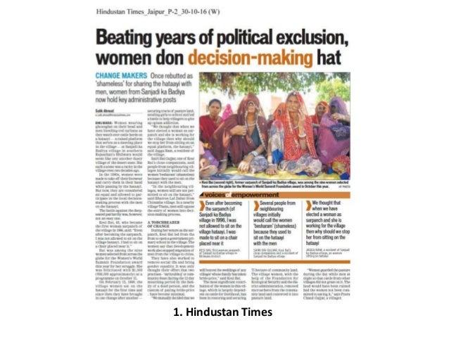 1. Hindustan Times
