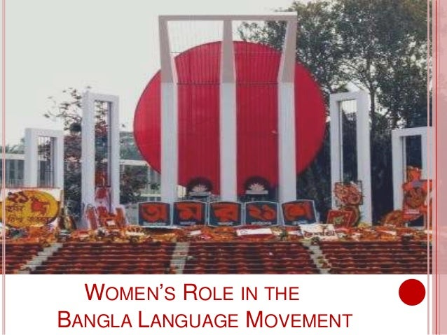 WOMEN'S ROLE IN THE BANGLA LANGUAGE MOVEMENT