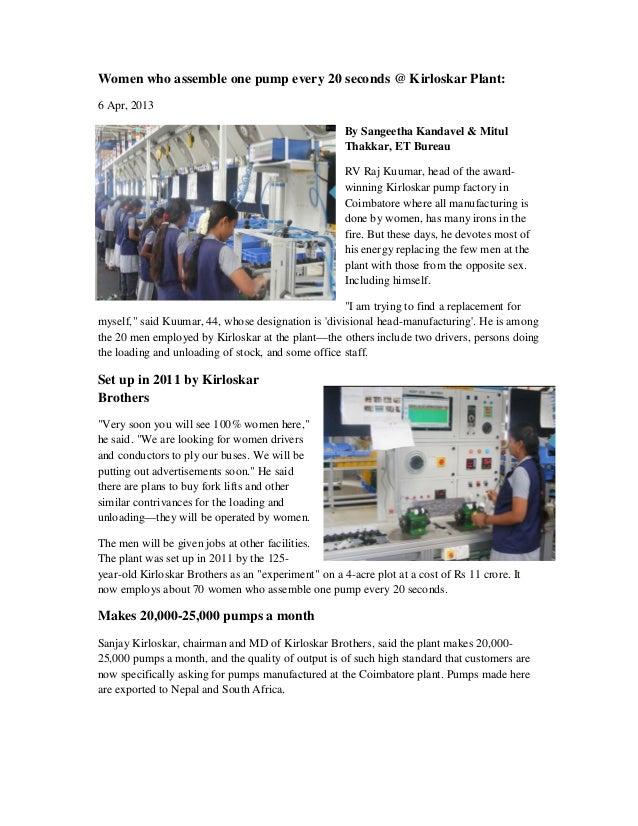 Women who assemble one pump every 20 seconds @ Kirloskar Plant:6 Apr, 2013                                                ...