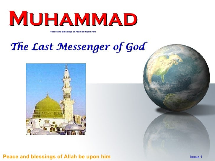 Prophet Muhammad Life And Message