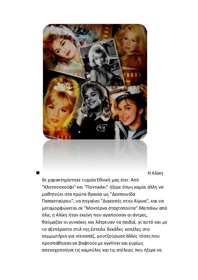 Paris Hilton δίνει πίπα