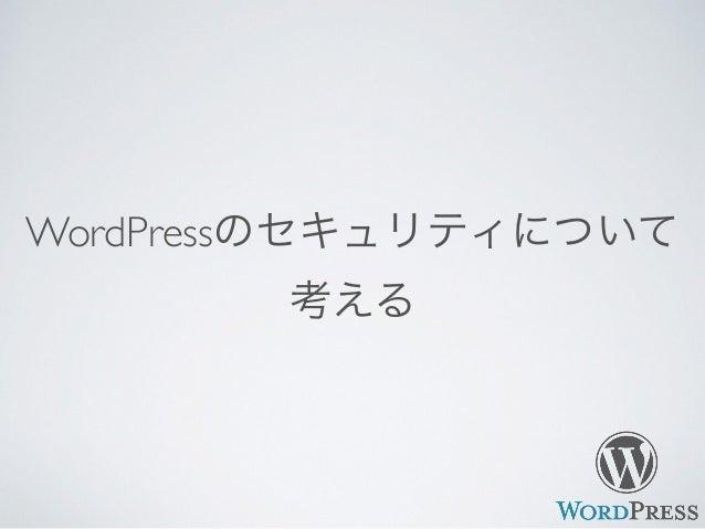 Word benchfukuoka Slide 2