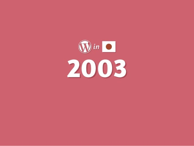 in 2007