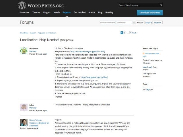 http://www.flickr.com/photos/odysseygate/3060967659/ WordCamp Tokyo 2008