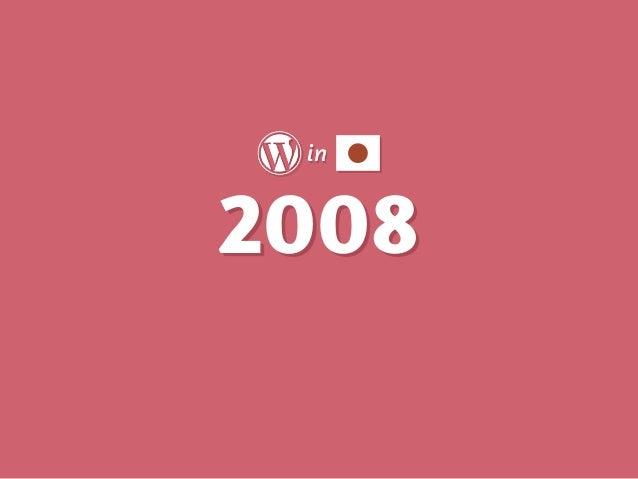 5 years 7 Cities 13 WordCamps WordCamps in Japan