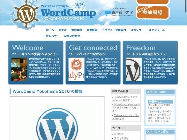 @tekapo (tai) Japanese Package Team @takayukister@eastcoder (tenpura) @mako0901 @odyssey @naokomc (Nao)