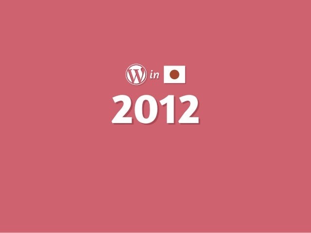 http://ja.forums.wordpress.org/