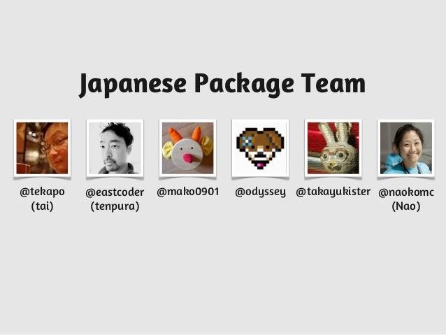 WordBench Kagawa http://kagawa.wordbench.org/2013/02/28/