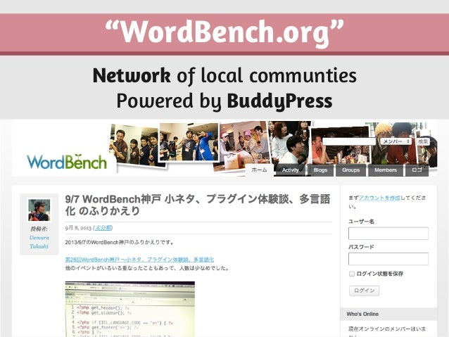 WordCamp isn't over until you blog about it :) Tip #6