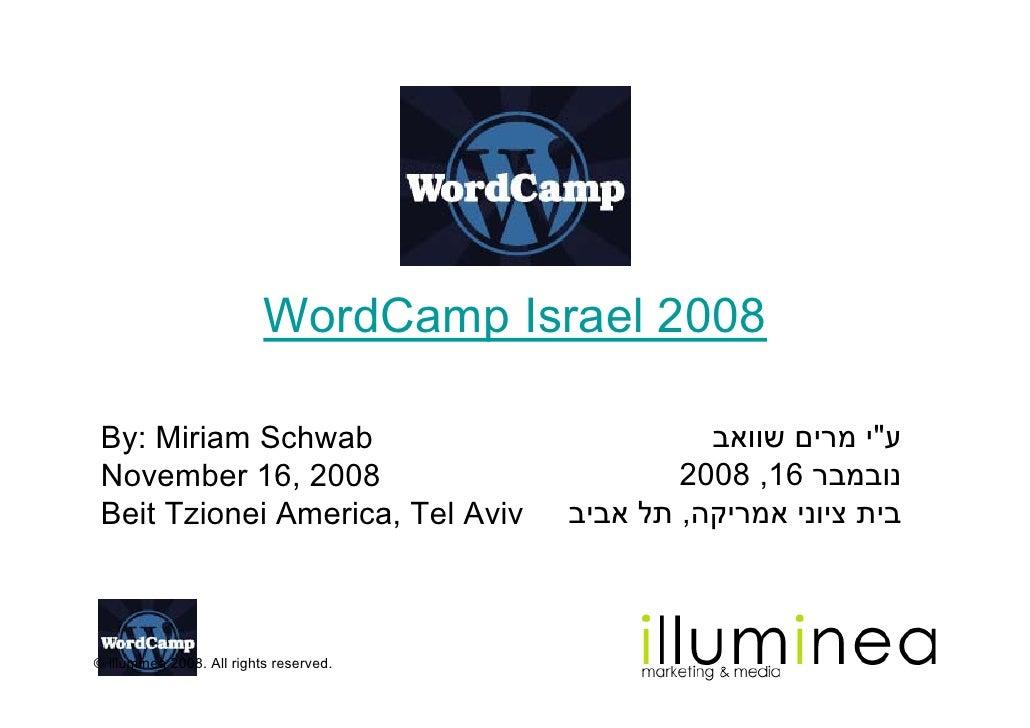 WordCamp Israel 2008   By: Miriam Schwab                                 עquot;י מרים שוואב  November 16, 2008          ...