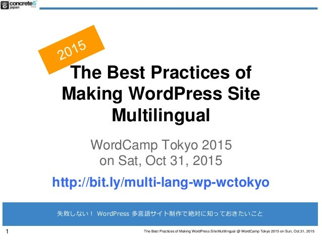 The Best Practices of Making WordPress Site Multilingual @ WordCamp Tokyo 2015 on Sun, Oct.31, 2015 The Best Practices of ...