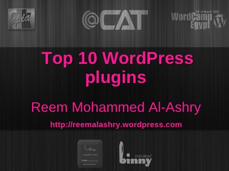 Top 10 WordPress  plugins Reem Mohammed Al-Ashry  http://reemalashry.wordpress.com