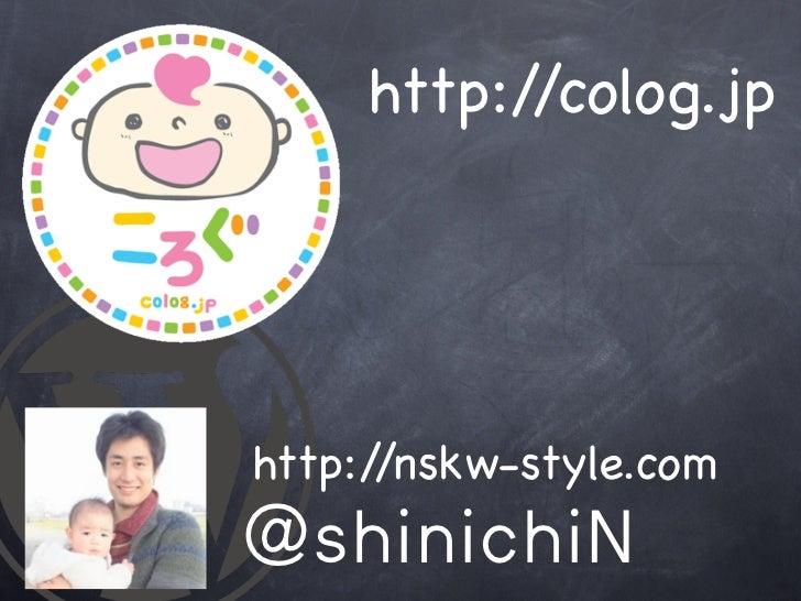 http://colog.jphttp://nskw-style.com@@sshhiinniicchhiiNN