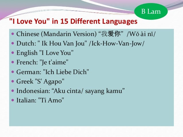 I love you in diff languages