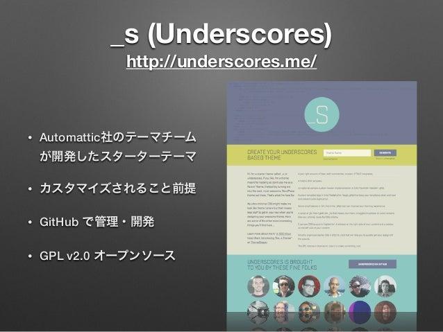WordOnsen in 福島飯坂 2014 応募時の質問と回答 Slide 3