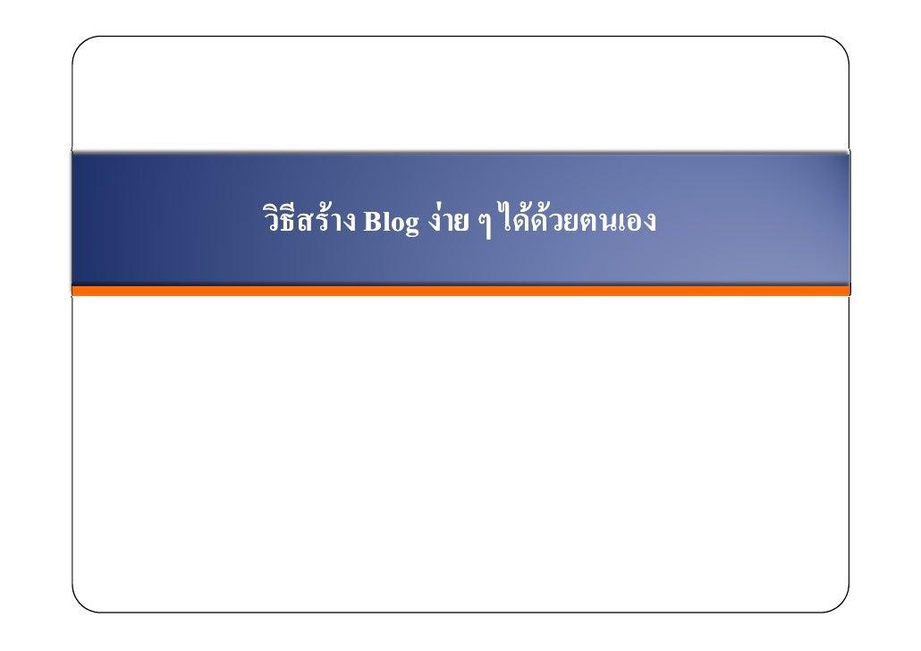 ./TISTR              F Blog F   F F