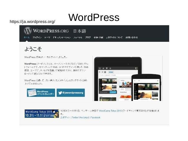 WordPresshttps://ja.wordpress.org/