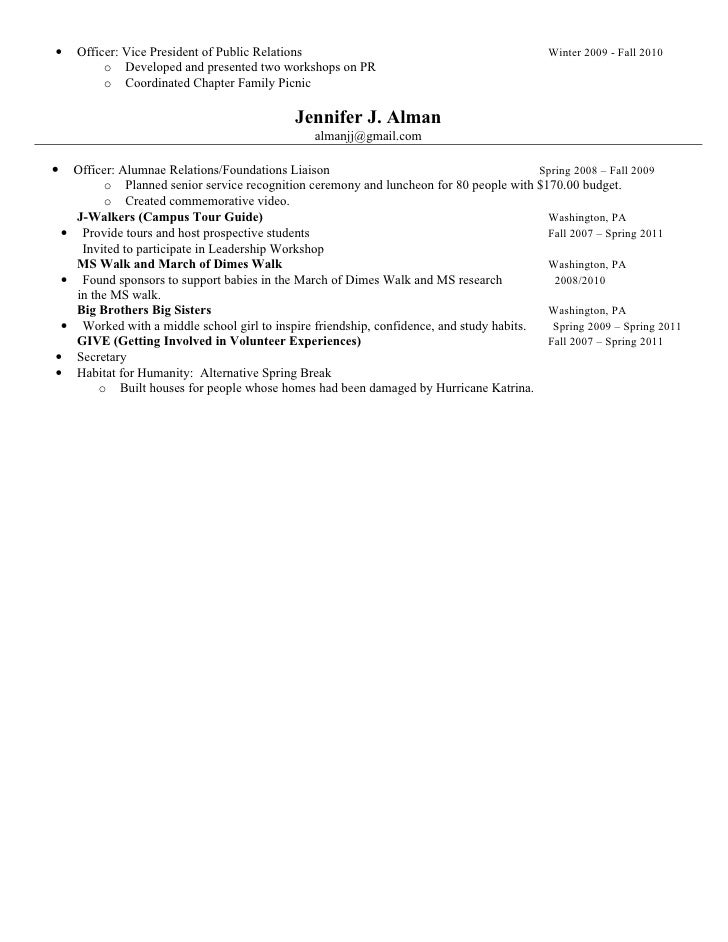 jennifer alman resume