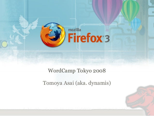 WordCamp Tokyo 2008 Tomoya Asai (aka. dynamis)