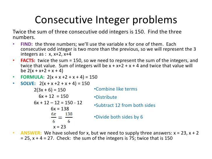 Word Problems in Algebra – Consecutive Integer Problems Worksheet