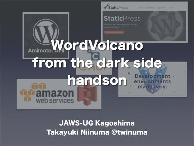 WordVolcano from the dark side handson  JAWS-UG Kagoshima Takayuki Niinuma @twinuma