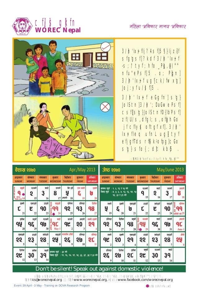 Calendar On Violence Against Women Nepali