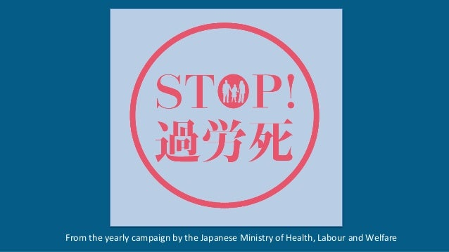 From the yearly campaign by the Japanese Ministry of Health, Labour and Welfare