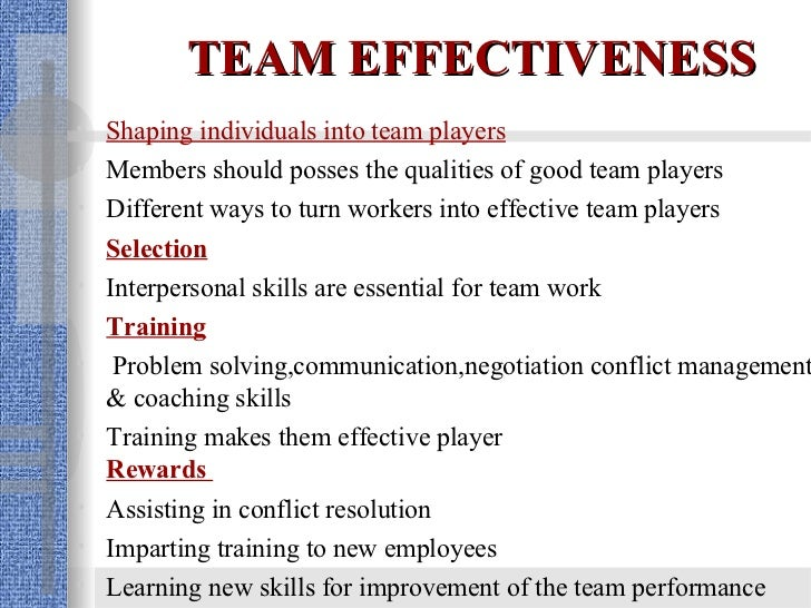 effective team working examples