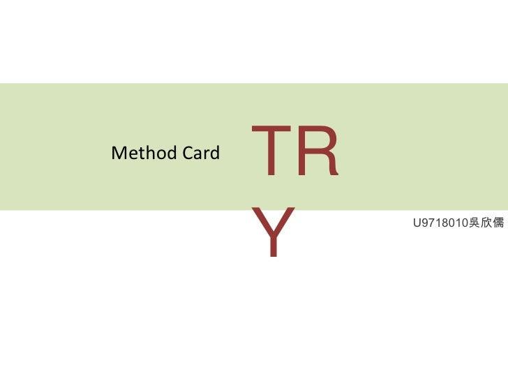 TRY<br />       Method Card <br />U9718010吳欣儒<br />