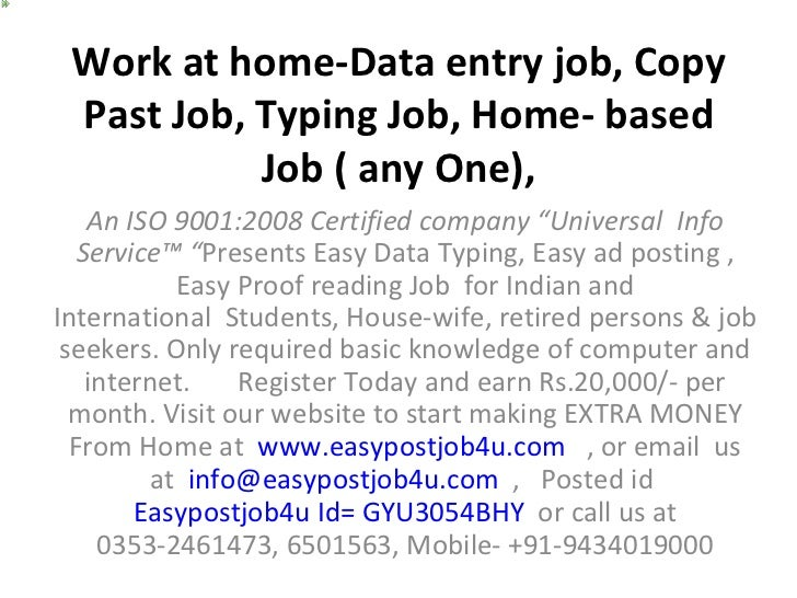 Offline Data Entry Work At Home