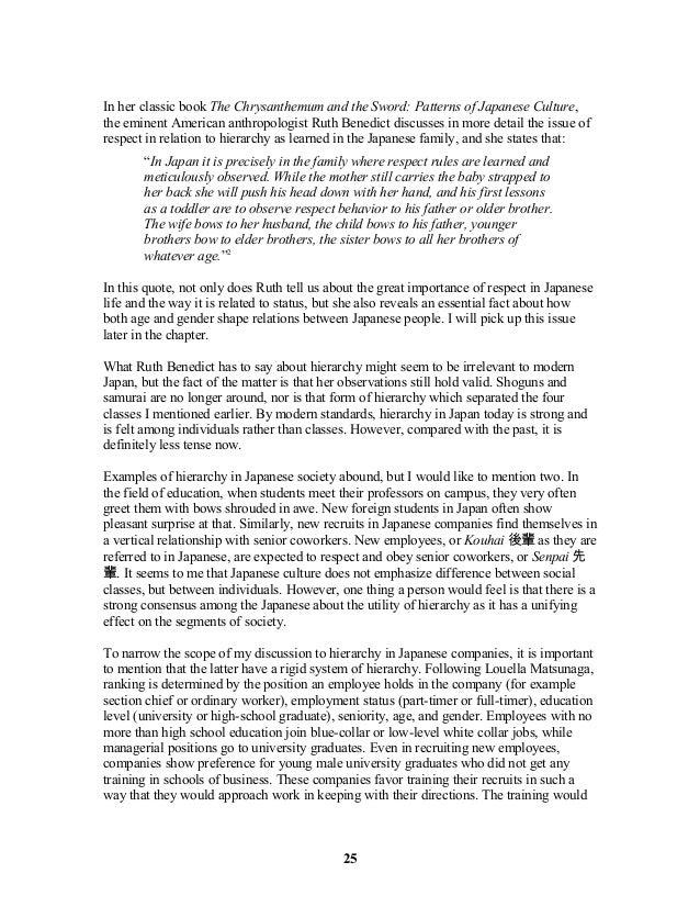 japanese work ethic essay