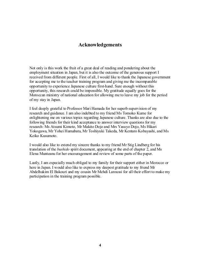 Global Warming Persuasive Essay Work Ethics Essay Protestant Work Ethic International Baccalaureate  Essay Corruption also Good Persuasive Essays Work Ethic Skills  Barcafontanacountryinncom Essays On Mothers