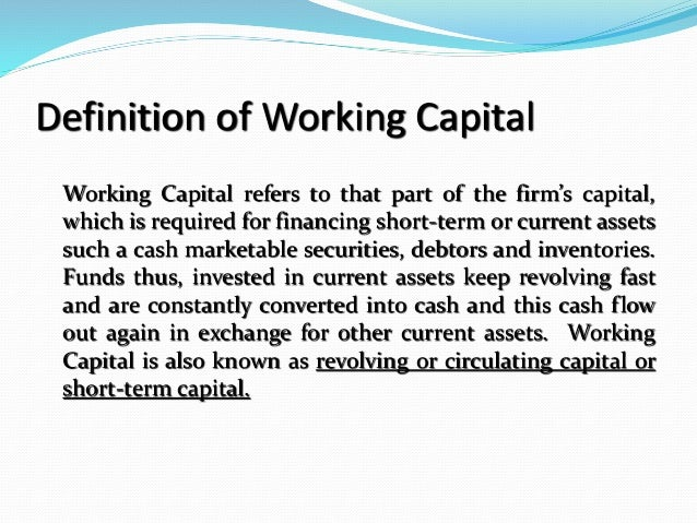 The Difference Between Fixed Capital Investment & Working Capital Investment