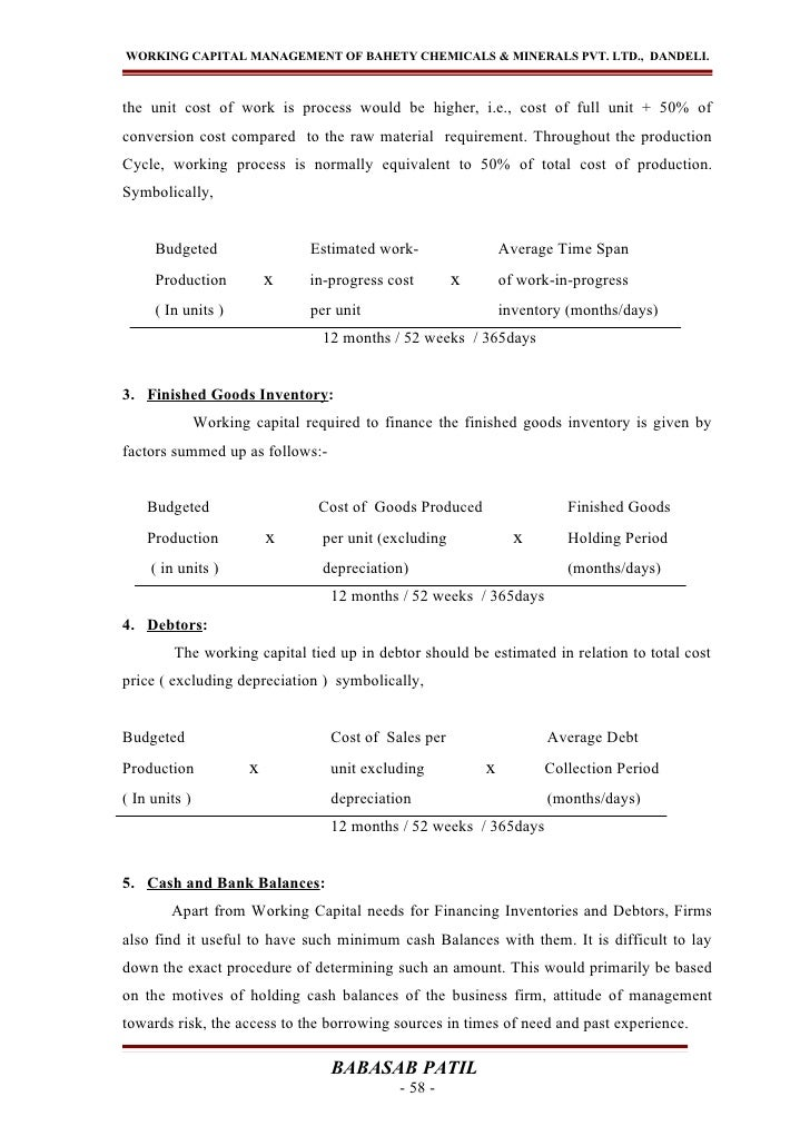 Working capital and financial environment essay