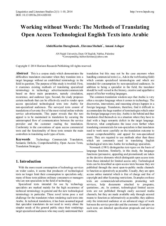 Linguistics and Literature Studies 2(1): 1-10, 2014 http://www.hrpub.org DOI: 10.13189/lls.2014.020101 Working without Wor...