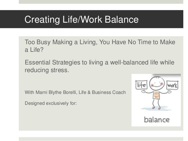 how to implement work life balance strategies