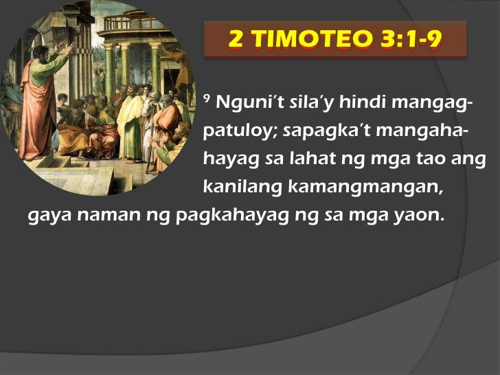 2 timoteo 3 ang dating biblia 1905 4