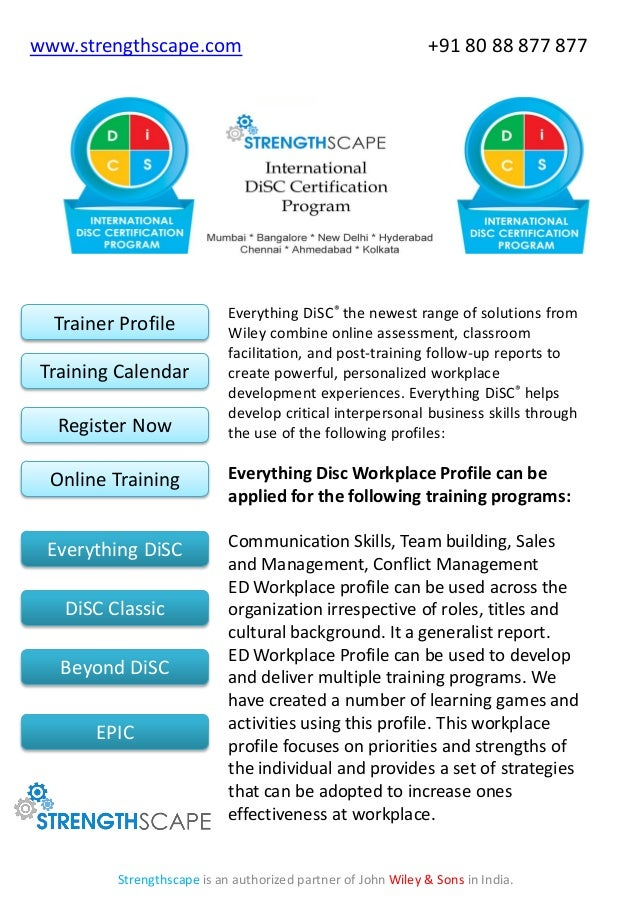 Everything Disc Workplace Profile Management