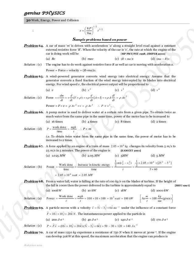 work power and energy shahjahan physics