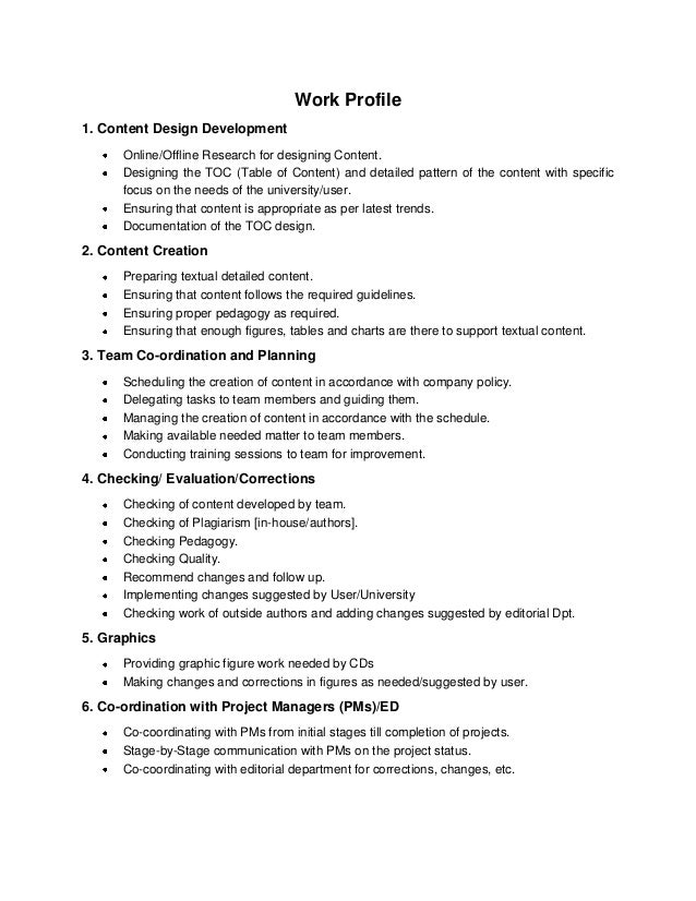 Content Manager Work profile