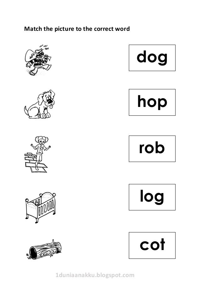 Free Phonics Match Picture To Word Worksheet Vowel O