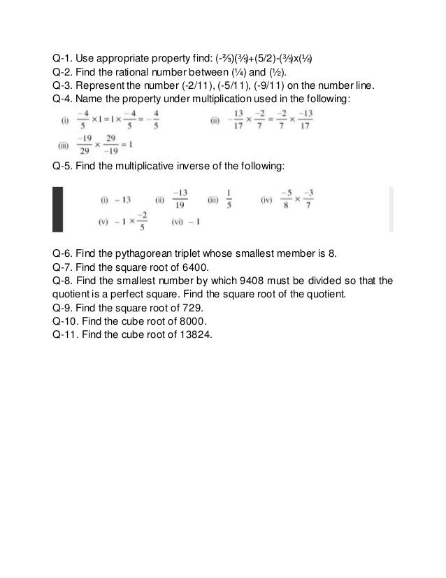 Worksheet on rational number square root cube root