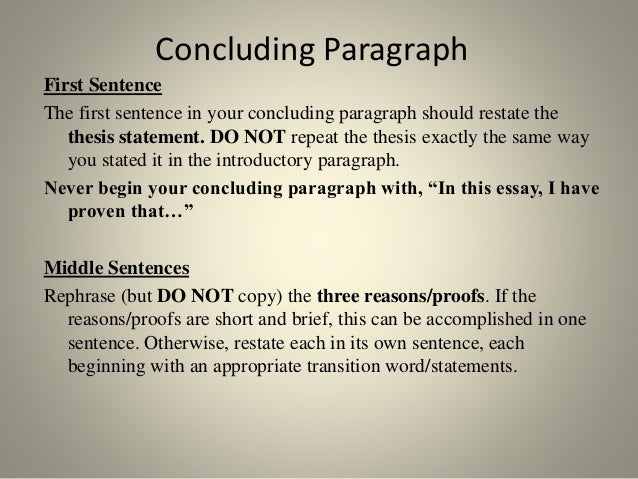 paragraph and essay difference