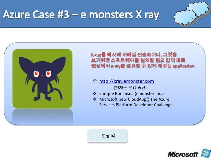 Azure Case #1 - Twtri<br />당신의 비행 스케쥴을 이메일이나 페이스북, 트위터로 공유하고 싶으세요?<br /><ul><li>Twtri.com