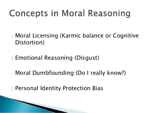 concepts of morality