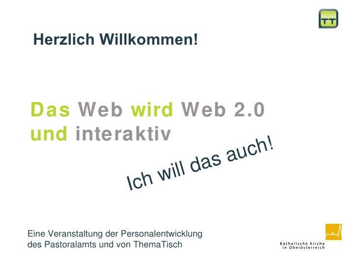 Das  Web  wird  Web 2.0   und  interaktiv   Ich will das auch!   Herzlich Willkommen!  Eine Veranstaltung der Personalentw...