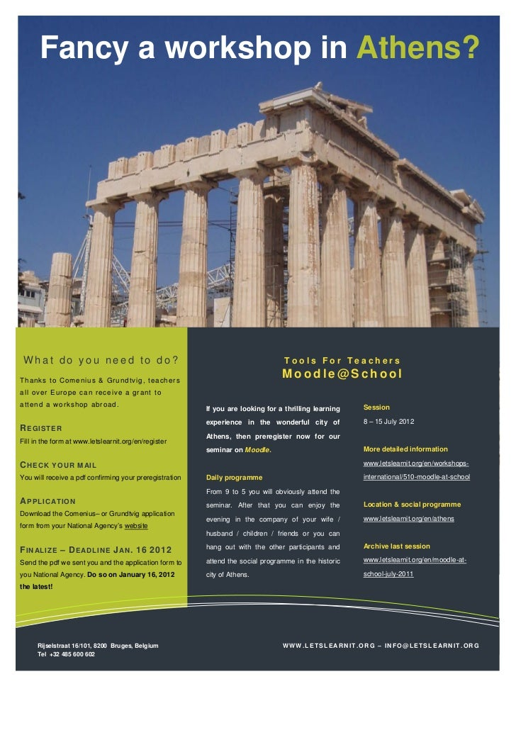 Fancy a workshop in Athens? What do you need to do?                                                          Tools For Tea...