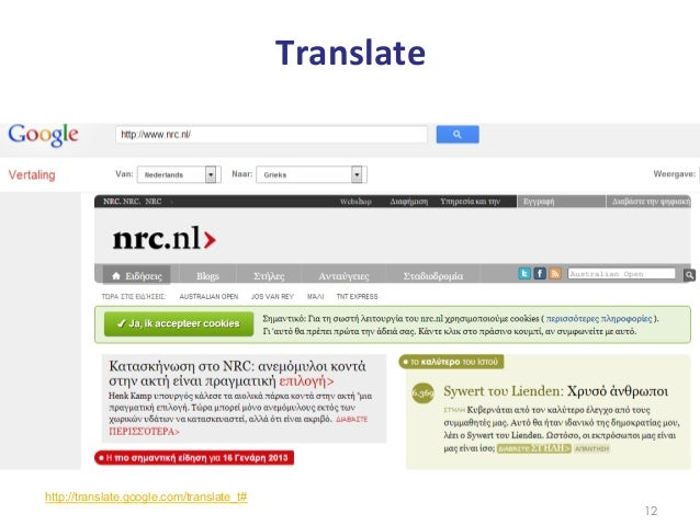 Translate http://translate.google.com/translate_t#                                                           12