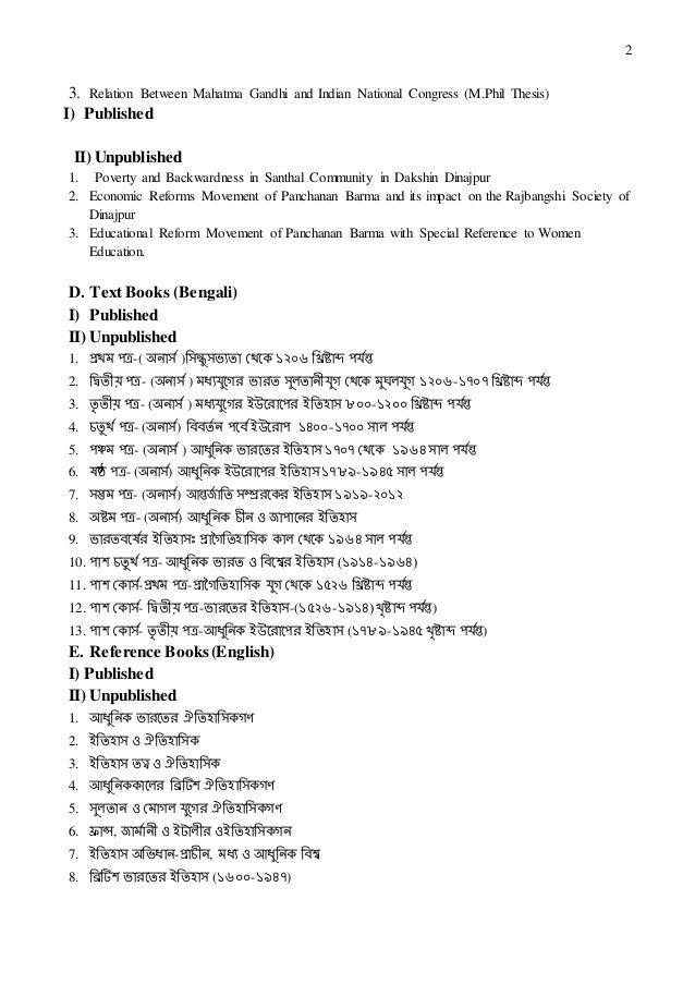 Works list of kcb Slide 2